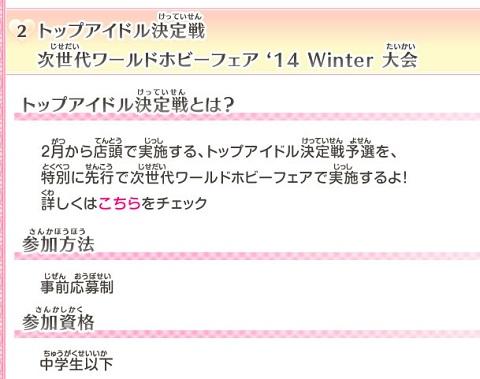 blog1124.jpg
