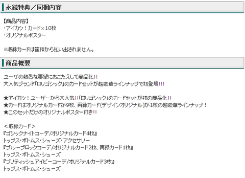blog1191.jpg