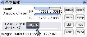 screenGimle [Hei+Tho] 025
