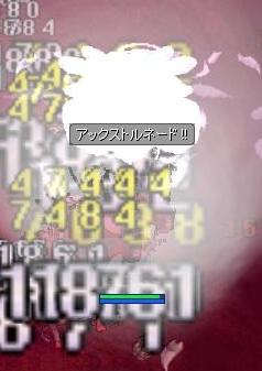 screenGimle [Hei+Tho] 049