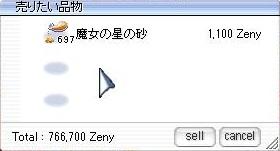 screenGimle [Hei+Tho] 098