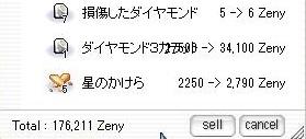 screenGimle [Hei+Tho] 099