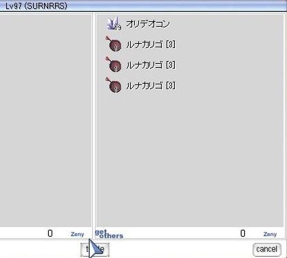 screenGimle [Hei+Tho] 160
