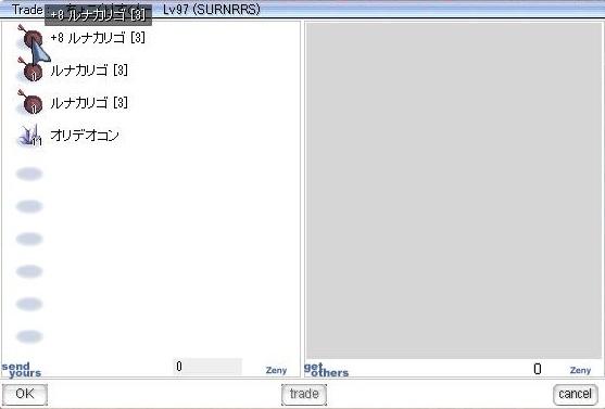screenGimle [Hei+Tho] 163