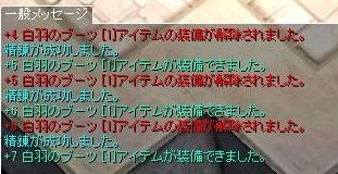 screenGimle [Hei+Tho] 212