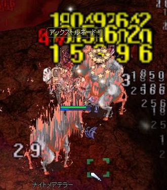 screenGimle [Hei+Tho] 274