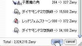 screenGimle [Hei+Tho] 275