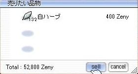 screenGimle [Hei+Tho] 276