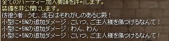 screenGimle [Hei+Tho] 385