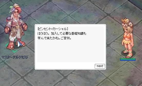 screenGimle [Hei+Tho] 404