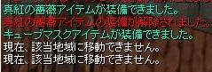screenGimle [Hei+Tho] 1017