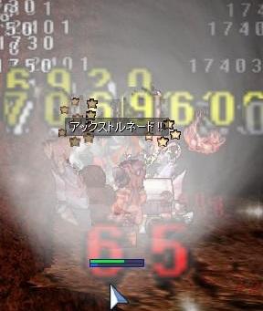 screenGimle [Hei+Tho] 1058