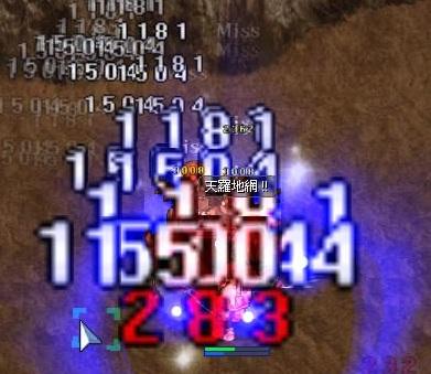screenGimle [Hei+Tho] 1235