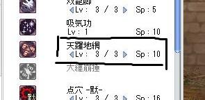 screenGimle [Hei+Tho] 1245