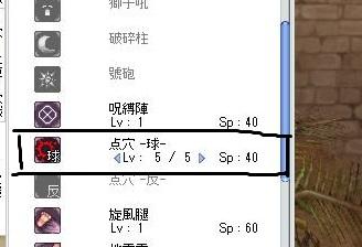 screenGimle [Hei+Tho] 1246