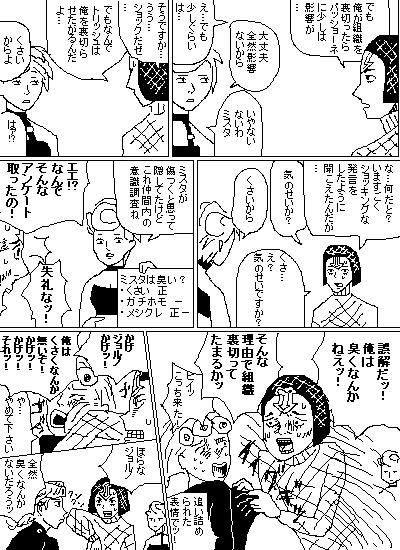 misuta1.jpg