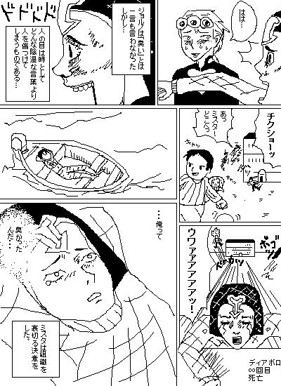 misuta2.jpg