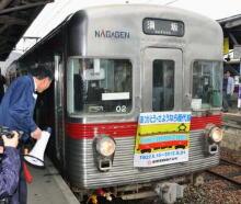 2012-04-02-nagano
