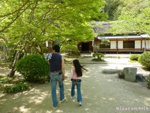 近水園14