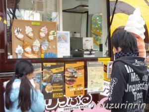 姫路城47