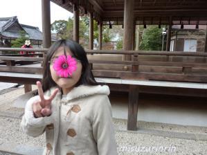 京都旅行6