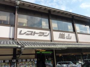 京都旅行16