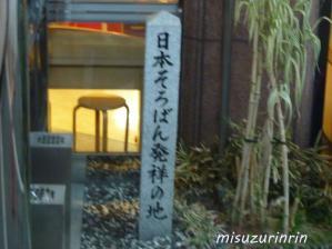 京都旅行37