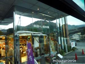 京都旅行36