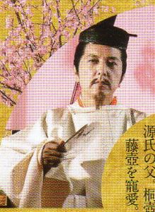 源氏物語11 (4)