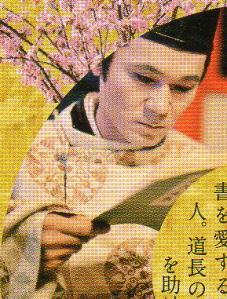 源氏物語10 (3)