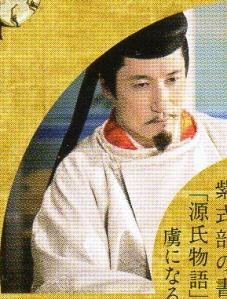 源氏物語10 (4)