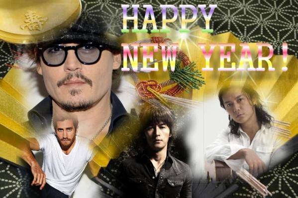 あけましておめでとう2012
