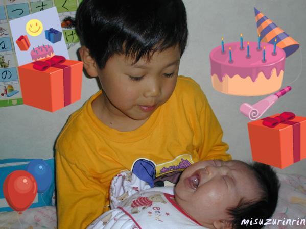 お兄ちゃん誕生日