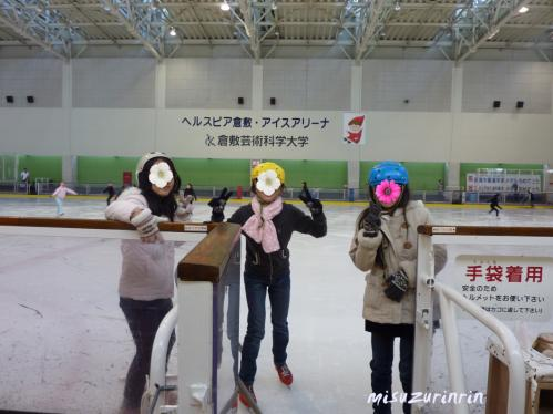9日スケート3