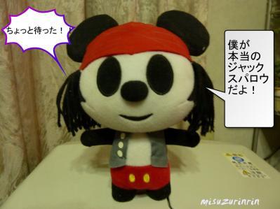 ジャック風3