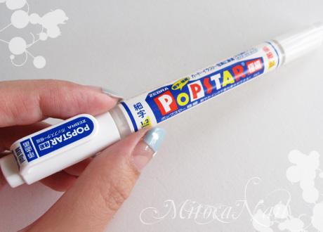 ゼブラ ポップスター(ホワイト)