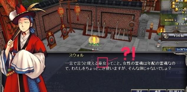 2011y06m03d_182749359.jpg