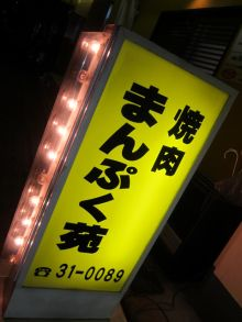 まんぷく12月_3