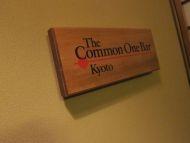 common5.jpg