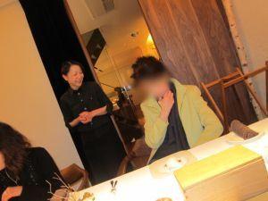 fujiya_23.jpg
