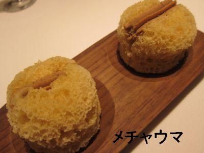 fujiya_23_13.jpg