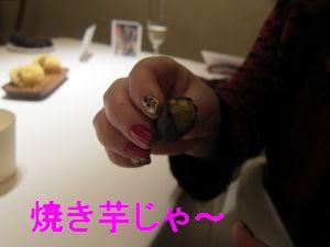 fujiya_23_16.jpg