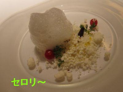 fujiya_23_27.jpg