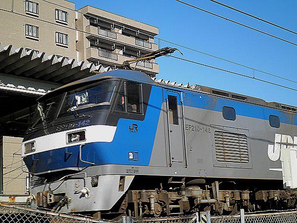 EF210-142・土呂