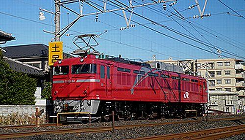 EF81 80・土呂