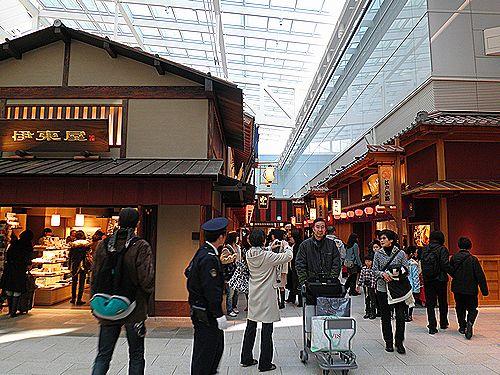 羽田国際線ターミナル2