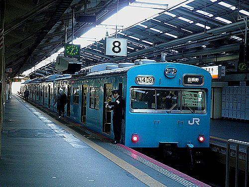 阪和線103系天王寺