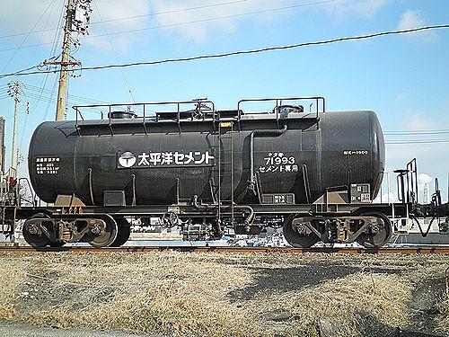 タキ1900・1