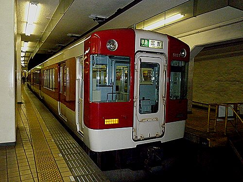 近鉄5200系