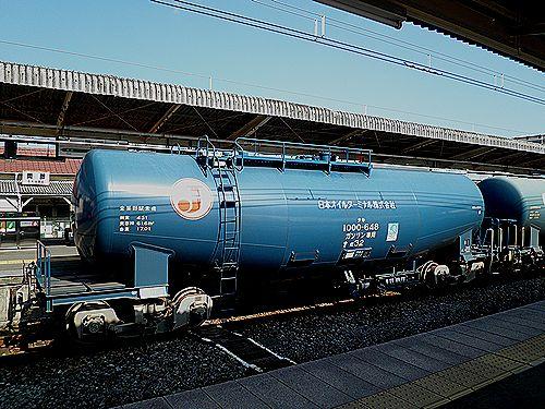 タキ1000-648・岡部
